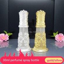 1 adet Makyaj Hediye 30 ml Yüksek kaliteli Güzel Gümüş Renk Arapça tasarım parfüm şişesi, boş Vintage Sis Sprey Cam Şişeler