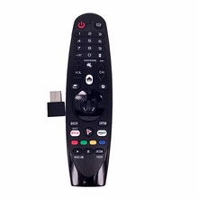 NEW AM HR650A AN MR650A Rplacement for LG Magic Remote Control for Select 2017 Smart television