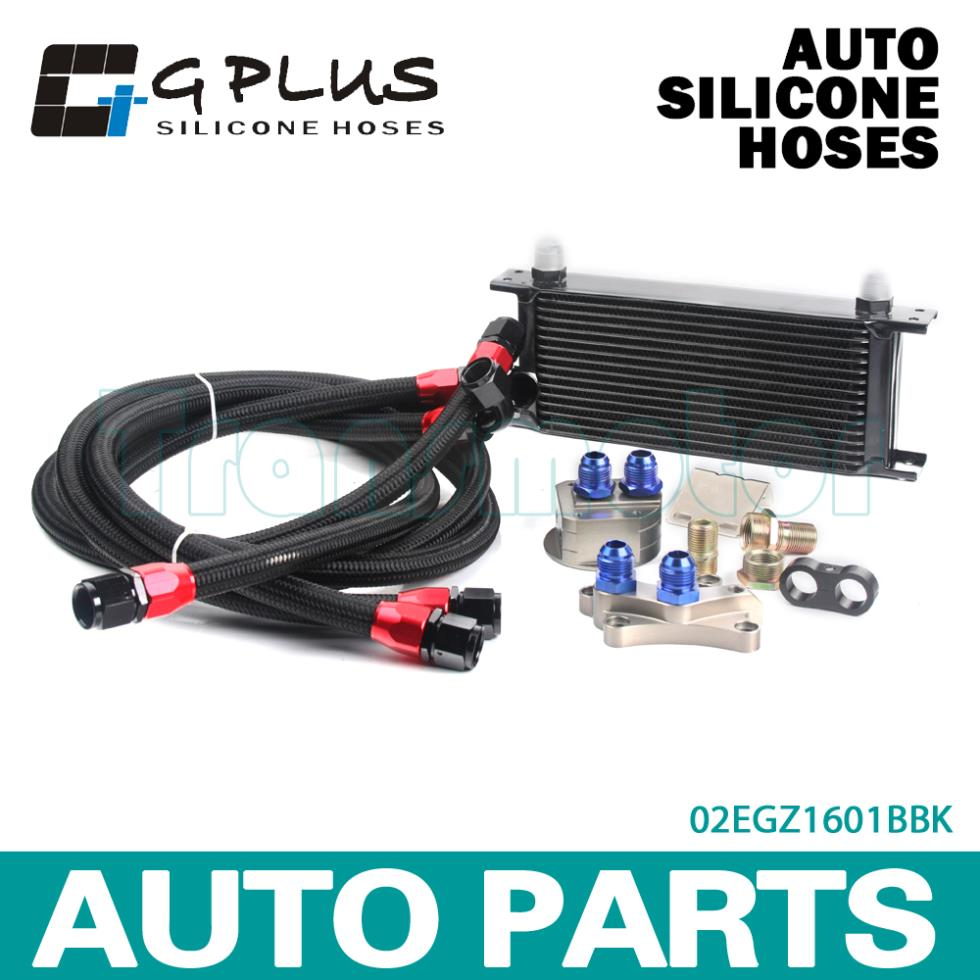 16ROW Engine OIL COOLER + Relocation Oil Filter Adapter Nylon Hose KIT Fit For NISSAN Silvia S13 S14 200SX 240SX SR20DET видеоигра бука saints row iv re elected