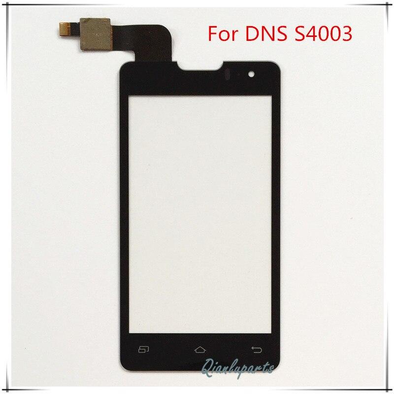 dns s4003 доставка из Китая