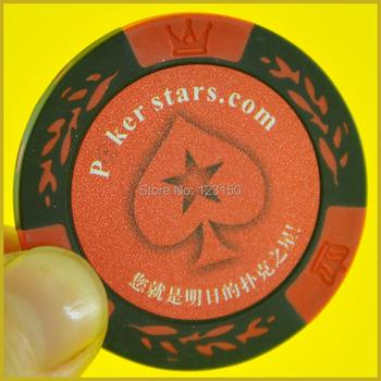 PN-8001B pokera Stars com bez wartości nominalnej 50 sztuk partia glina 14g każda darmowa wysyłka tanie i dobre opinie Gliny PN-8001B Poker Stars com