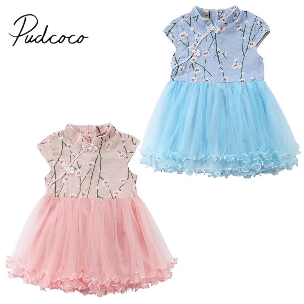 2018 Brand New Toddler Infant Child Princess Wedding Party Prom Birthday Dress Chinese Style Tutu Dresses Kids Baby Girl 6M-4T free shipping new red hot chinese style costume baby kid child girl cheongsam dress qipao ball gown princess girl veil dress