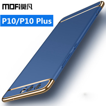 Huawei P10 Plus case MOFi original Huawei P10 case back protection blue hard phone cases Huawei P10 and P10 Plus case cover price huawei p10 plus