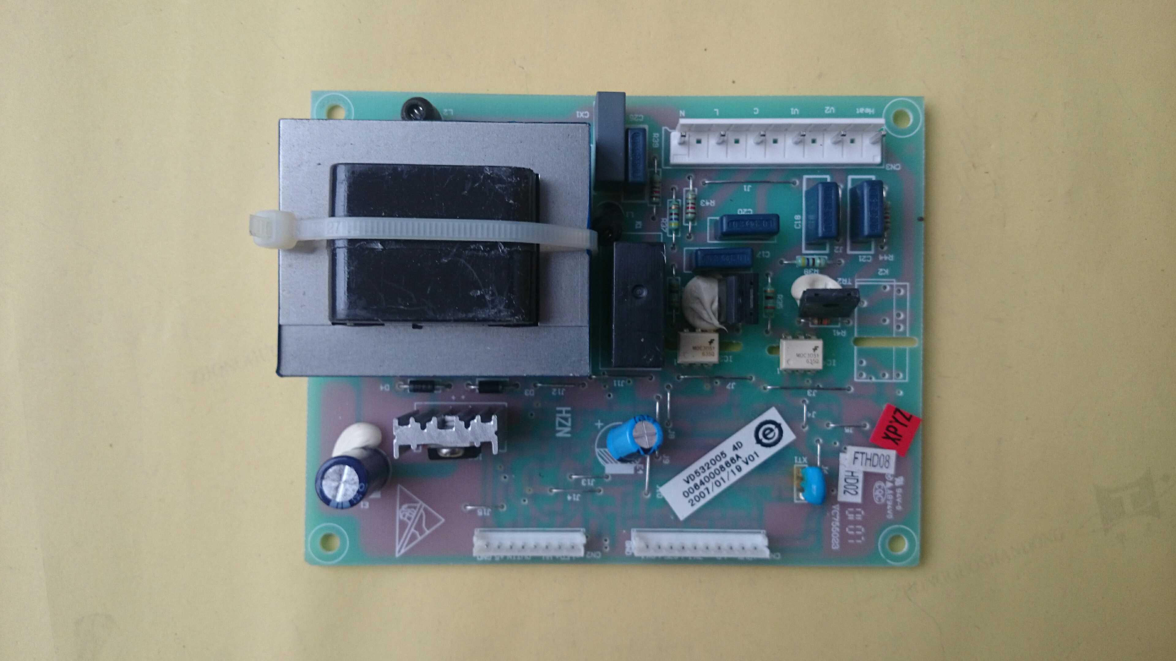 The original Haier refrigerator power main control board 0064000866A for Haier refrigerator BCD-211KS A 95% new for haier refrigerator computer board circuit board bcd 198k 0064000619 driver board good working