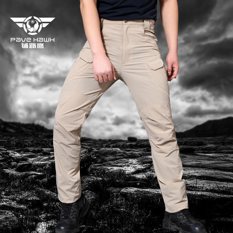 Spring Summer Men IX7 elastic quick drying pants Outdoor hiking Fishing Light breathable fabric Military tactical combat pants