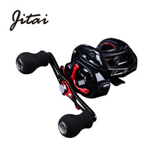 JITAI 14 + 1BB Baitcasting Fishing Reel 6.4: 1 Gear Ratio 8Kg Braking Power High Quality Ultra Light China Fishing Reels Wheels