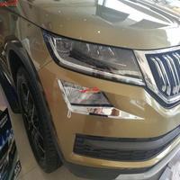 For Car Styling Skoda Kodiaq Accessories 2018 2017 Abs Chrome Front Head Fog Light Foglight Lamp Chrome Cover Trim Car Sticker
