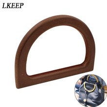 New High Quality Wooden Handle D Shape Replacement DIY Handbag Purse Frame Bag Accessories For Women(China)