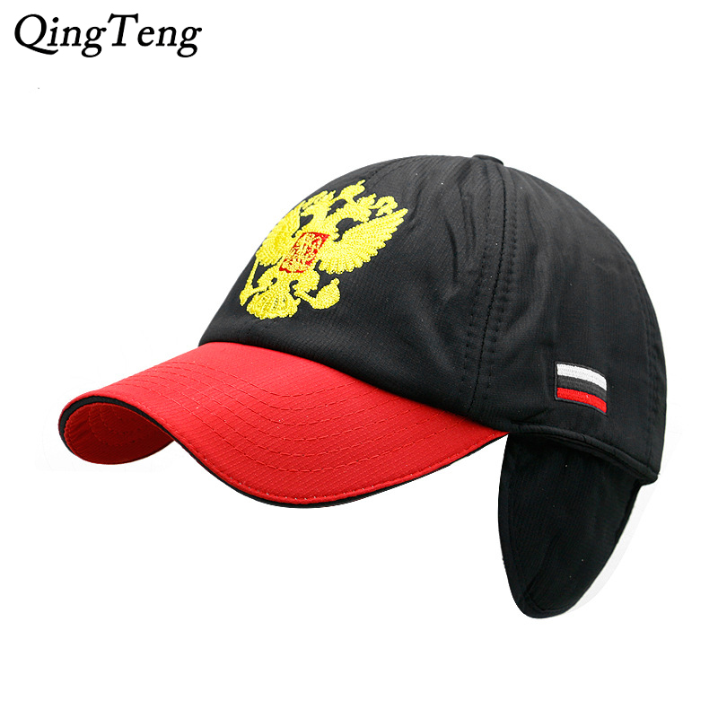 feba2018 best top winter hat brand logo list and get free shipping - 4kh23h3m