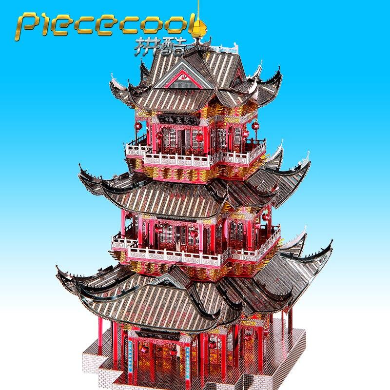 Piececool 3D casse-tête en métal JUYUAN TOUR Bâtiment Modèle bricolage Laser De Coupe Puzzles Jigsaw jouets éducatifs cadeaux Pour Enfants Adultes - 5