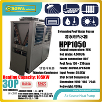 30P air source heat pump water heater is for 150 ~230sqm swimming pool, or combined in different quantity for larger pool area