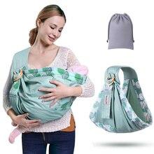 Эргономичный слинг-кенгуру для младенцев, кенгуру для путешествий, 0-36 месяцев