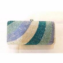 7764C Crystal Lady fashion Bridal Party Metal Evening purse clutch bag case box handbag