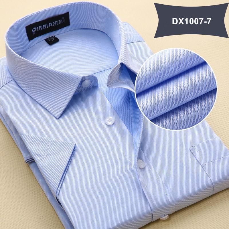 Летняя Стильная мужская одежда, мужская повседневная рубашка с коротким рукавом и отложным воротником, мужские рубашки, одноцветные рубашки для мужчин - Цвет: DX10077