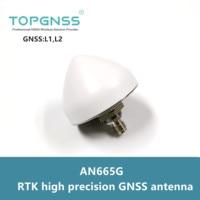 Small size high precision GNSS antenna for Zed F9P module drone UGV RTK GPS antenna GPS Glonass Galileo GNSS L1, L2 TOPGNSS