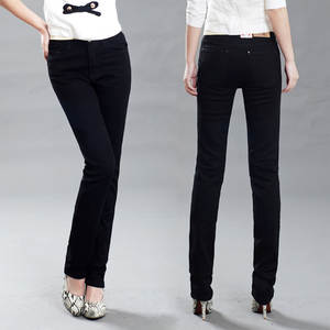 Free Shipping 2018 Autumn High Quality Women's Small Straight Jeans Plus Size Black Pants Girls Business casual Trousers