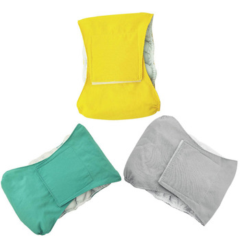 'The Best' Reusable Male Pet Dog Nappy Pants Simple Menstrual Sanitary Diaper Pets Supply 889