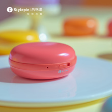 Style three generations of macarons hand warmers, blowing switch charging usb mini portable warm baby, gifts
