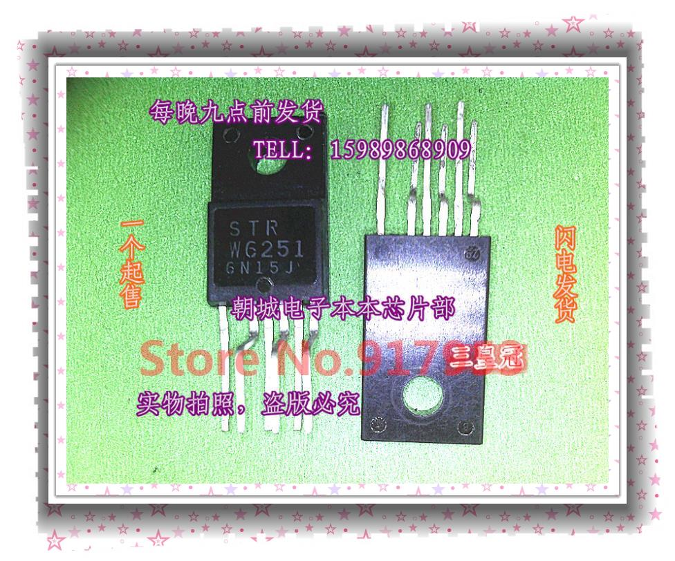 W6251 Integrated Circuit Strw 6251 Strw6251