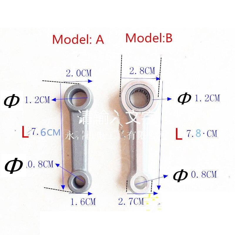 все цены на 2 Pcs Metal Electric Hammer Connecting Rod Link Bar replacement for Makita HM0810 HM0810T HM3850 HM3850B 3850K Hammer Drill