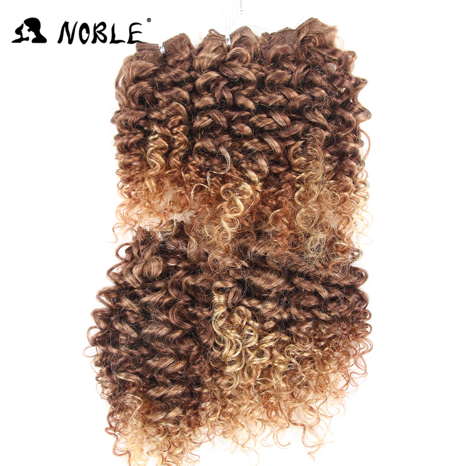Noble 14-18inch Kinky Curly Hair Weave Synthetic Hair Bundles Sew In Hair Extensions For Black Women 6pcs/pack Golden Beauty