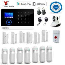 Yobang Güvenlik kablosuz wifi gsm alarm sistemi TFT ekran kapı sensörü ev güvenlik alarm sistemleri kablosuz Siren Takımı