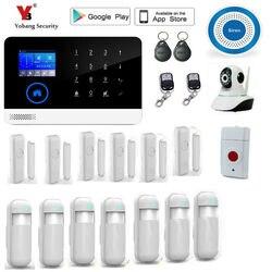 Yobang wi-fi sem fio de Segurança do sistema de alarme gsm TFT visor da porta sensor home security sistemas de alarme Sirene sem fio Kit