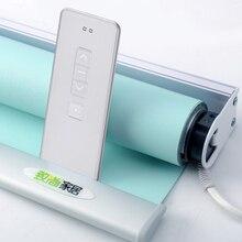 Plug-in система Автоматическая моторизованные шторы на роликах для офиса дома Индивидуальный размер Smart Alexa Google Home Совместимость