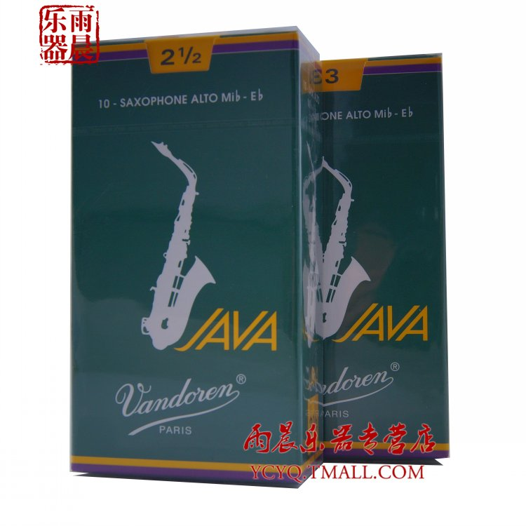 France Vandoren green box Java Eb alto saxophone reeds все цены