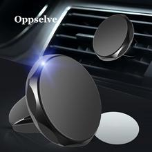 Magnetic Car Phone Holder For iPhone X Samsung Magnet Air Vent Mount Car Holder For Phone in Car Cell Mobile Phone Holder Stand topk magnetic car phone holder stand for iphone samsung xiaomi huawei magnet air vent phone mount holder for cell mobile phone
