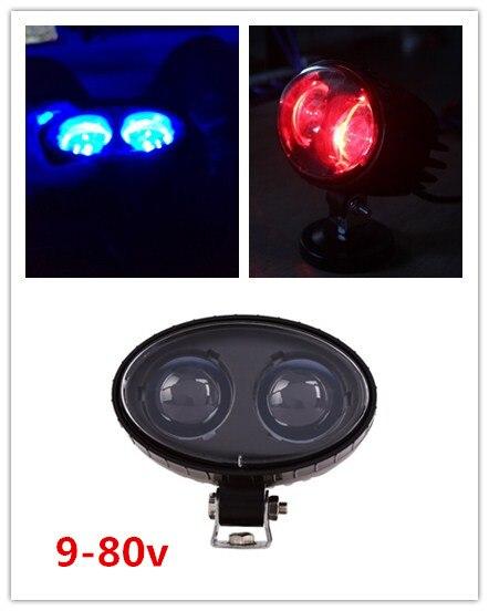 free shipping 1X 9 80V blue 7 inch 6w LED Light Vehicle Safety Lamps LED Forklift