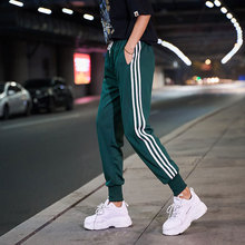 Women Pants Autumn 2019 Classic Side Striped Streetwear Jogger Harem Trousers Elastic Waist Ladies Sweatpants Loose Casual Style button and striped side sweatpants