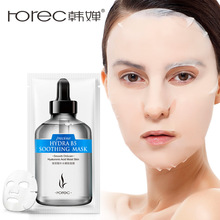 ROREC Hyaluronic Acid Face Mask Oil-control Moisturizing Sleep Mask Facial Treatment Whitening Mask Skin Care 5 pieces 1kg hyaluronic acid moisturizing mask 1000g whitening lock water repair disposable sleeping cosmetics beauty salon products oem