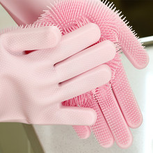 1 Pair Magic Silicone Scrubber Rubber Cleaning Gloves Food Grade Dishwashing Glove For Kitchen Bathroom Pet Care Grooming Hair(China)
