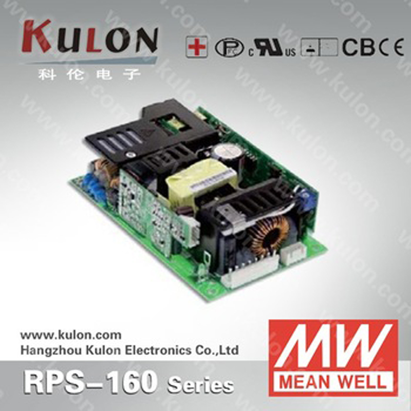 Meanwell RPSG 160 AC DC Single Output Green Power Supply With 5Vsb 160W 5V 30A 12V