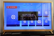 "90"" Ultra HD Android Smart LED TV with USB Media"