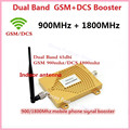 Hot Dual Band DCS GSM Amplifier 65db 2G GSM 900 DCS 1800 Mobile Phone Signal Repeater 900MHZ 1800MHZ Booster Extender + Antenna