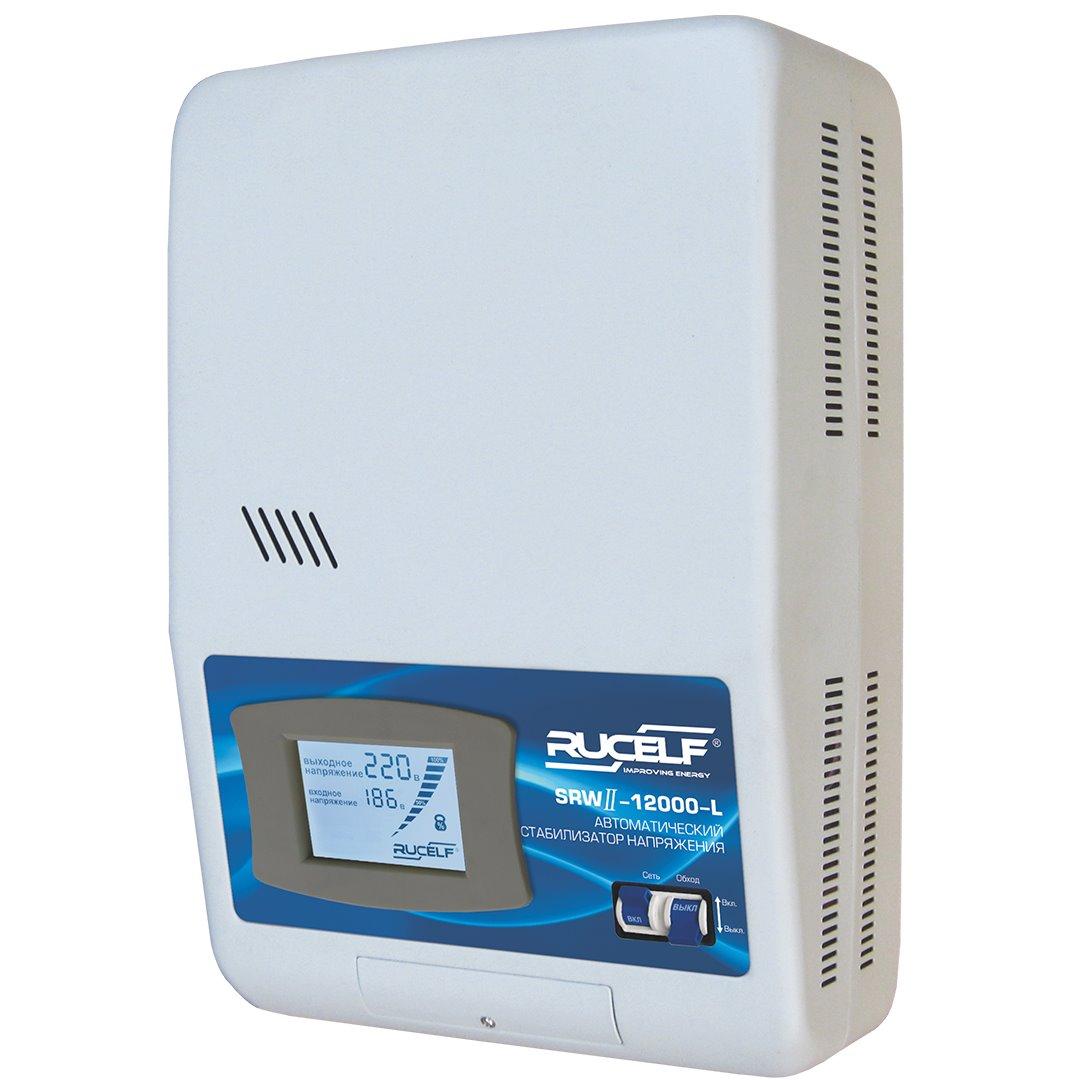 Voltage regulator RUCELF SRW.II-12000-L