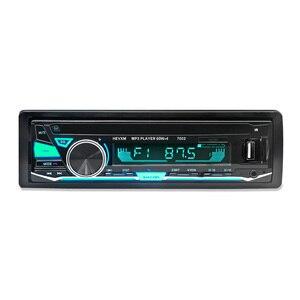 Image 2 - HEVXM 7003 צבע אור MP3 נגן רדיו לרכב MP3 נגן 12 v BT רכב סטריאו אודיו אחד במקף 1 דין Aux קלט