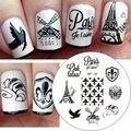 Франция тема ногтей штамповка шаблона плиты изображения Born pretty BP36