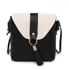 2019 New Handbag the tassel mobile phone bag shoulder Messenger bag hit color wild mini bag zero bag female PU Small square bag цена в Москве и Питере