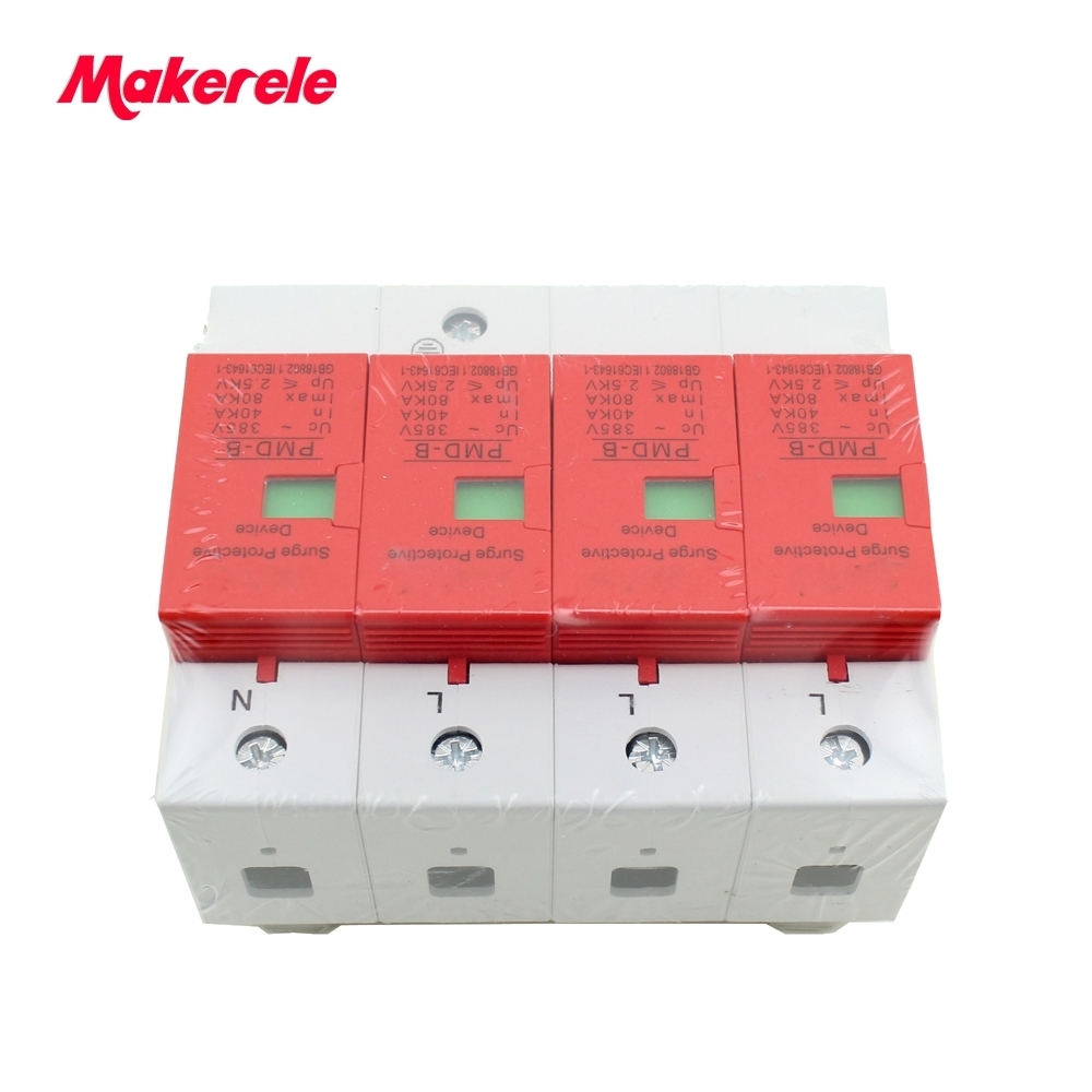 420VAC SPD 40-80KA 4P surge arrester protection device electric house surge protector lightning protection B spd surge thunder lightning protection device arrester 2p 40 80ka din rail mount