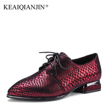 KEAIQIANJIN Woman Sheepskin Flats Metal Decoration Plus Size 33 – 42 Spring Autumn Derby Shoes Black Red Genuine Leather Shoes