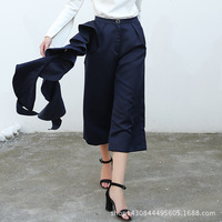 High waisted Wide legged Trousers 2019 Spring New Kelp Edge Splice Loose Straight Tube Casual Trousers Nine Cent Trousers Women