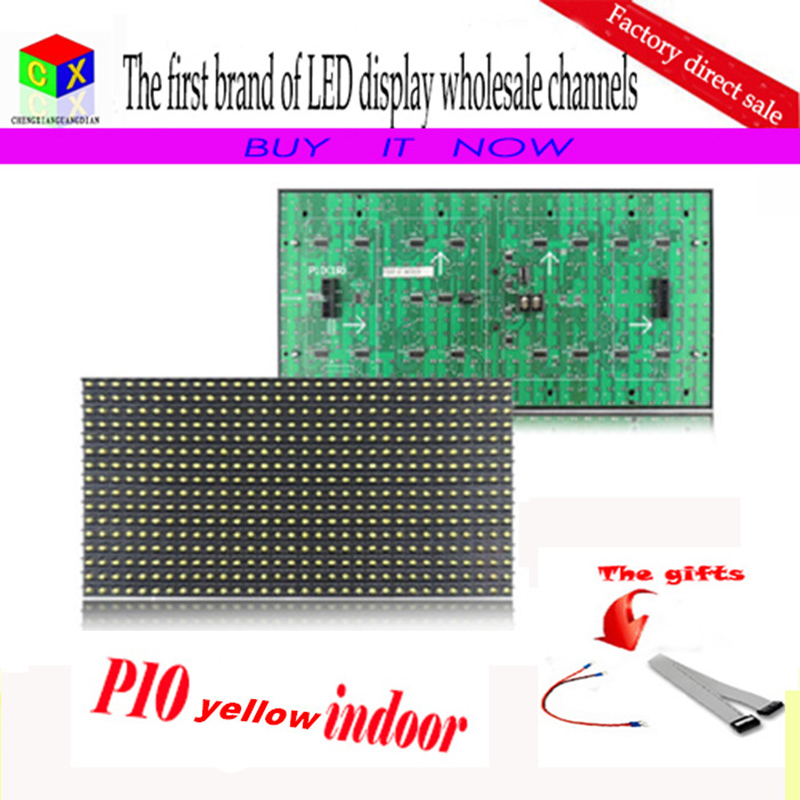 P10 Semi-outdoor single yellow  LED display module 320*160mm  high res and high quality  for  message led sign
