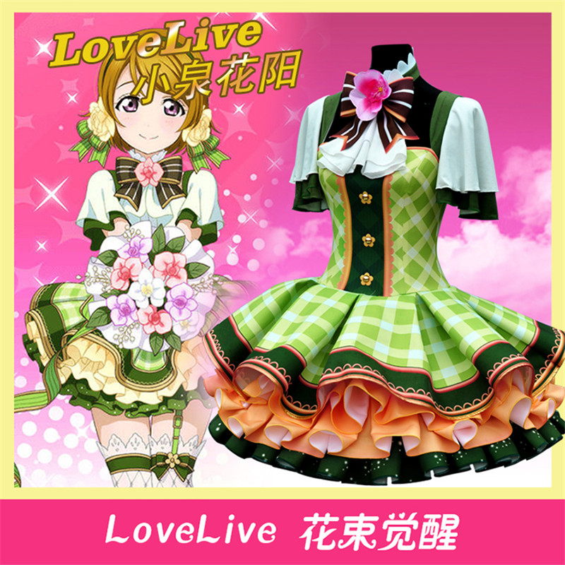 Japanese Anime Love Live! Cosplay Costumes Lovelive!! Flower Bouquet Kotori Nico Nozomi  Maki  Eli Umi Rin Beauty Dress