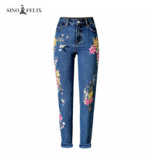 2017 spring new Women sweet floral embroidery holes denim jeans pockets ankle length pants ladies casual