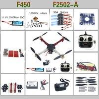 F450 стеллаж для выставки товаров четырехосевой летательный аппарат многороторный набор, двигатель + 30A ESC + QQ flight control DIY полный набор аксессуа