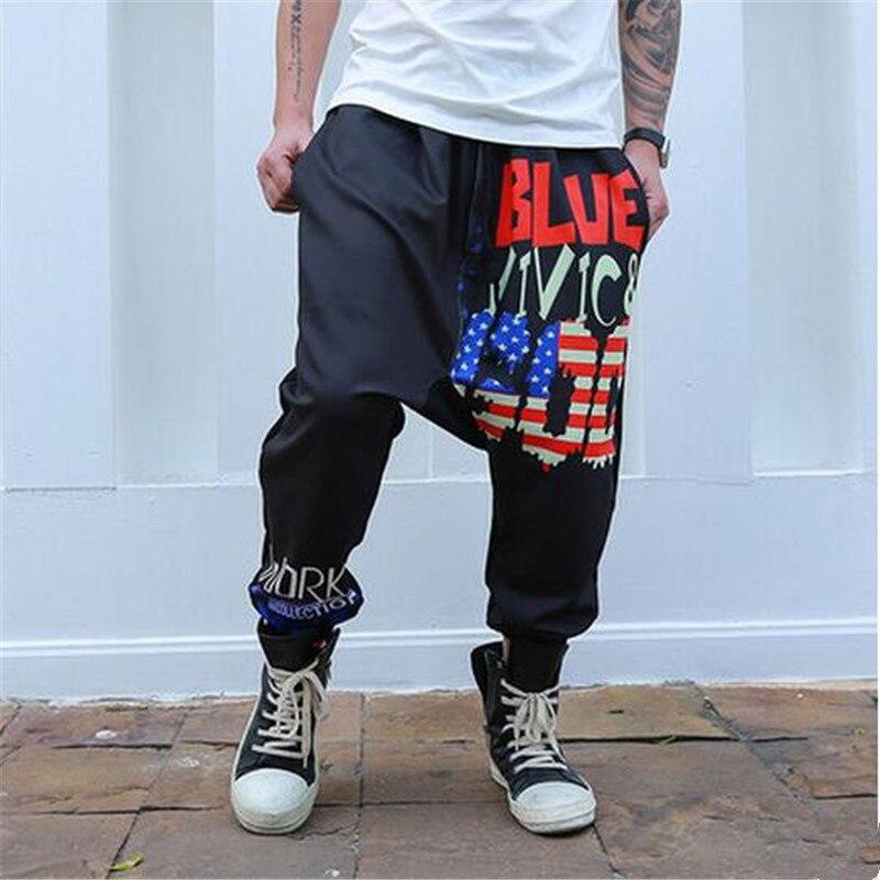 2019 nouvelle marque Style hommes grande taille 5XL Harem pantalon Homme pantalons de sport Swag pantalons de survêtement pantalons Skinny pantalons pour hommes A3391