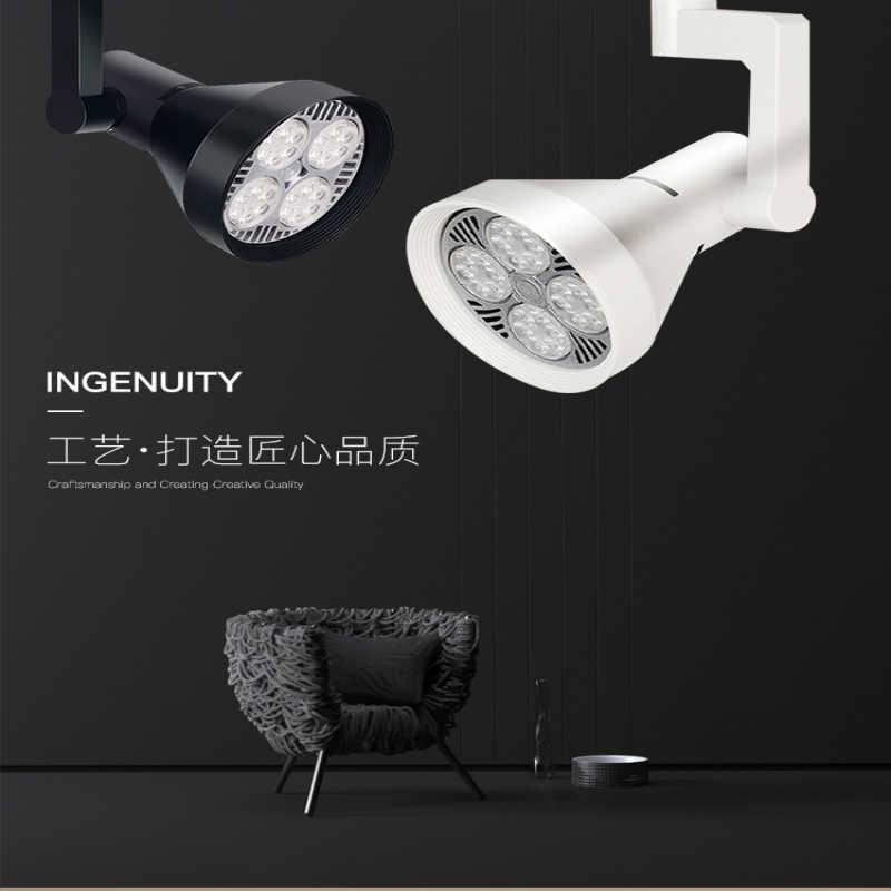 Светодиодные прожекторы светодиодные трековые светильники DXL-PAR30 точечные светильники магазин одежды выставочный прожектор для зала 25W35W AC220V
